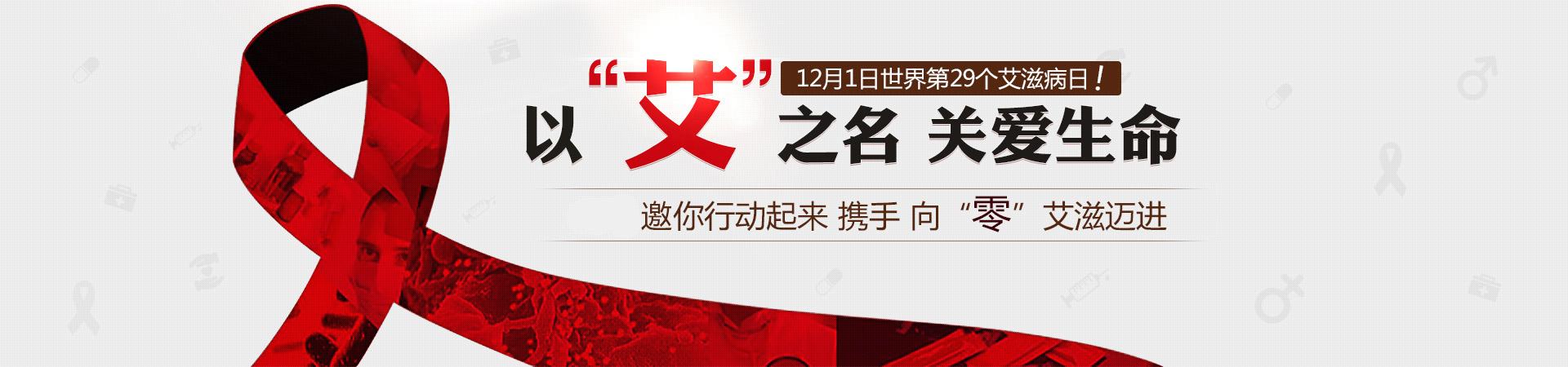 庐江男科医院banner2